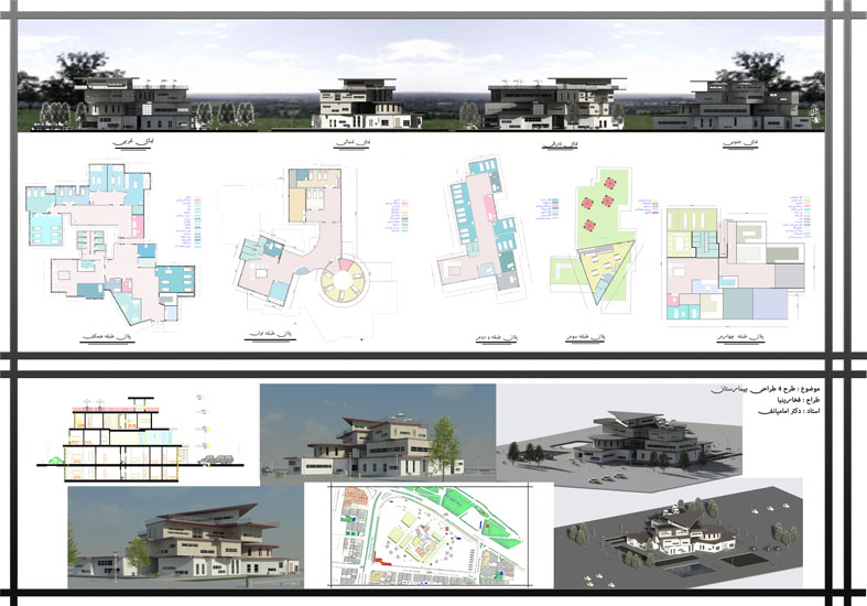 طرح معماری 4 پروژه طراحی بیمارستان 00633