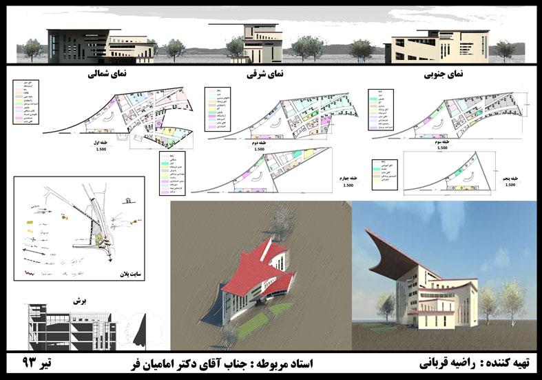 طرح معماری 4 پروژه طراحی بیمارستان 00635