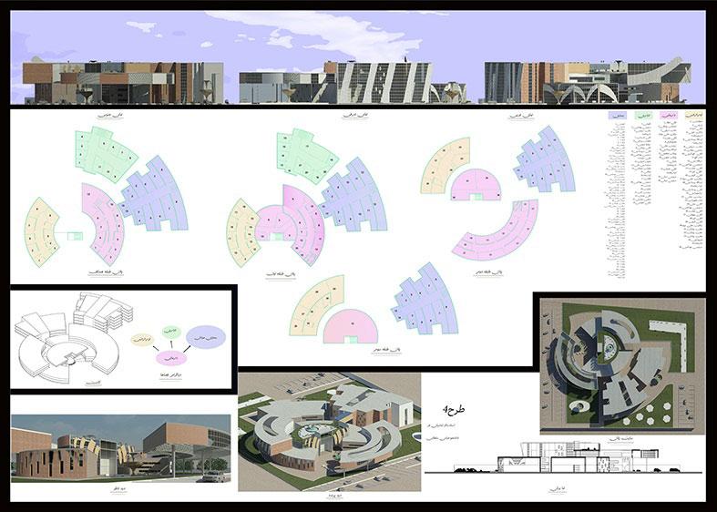 طرح معماری 4 پروژه بیمارستان 00624
