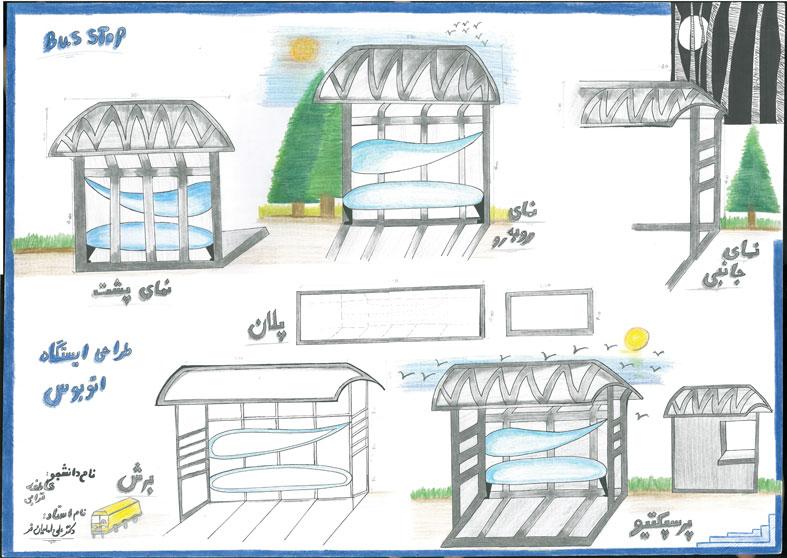 کارگاه مصالح و ساخت ایستگاه اتوبوس 01119