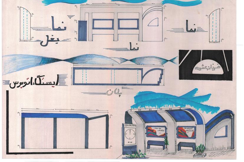 کارگاه مصالح و ساخت ایستگاه اتوبوس 01116