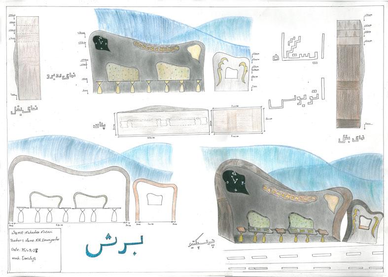کارگاه مصالح و ساخت ایستگاه اتوبوس 01117