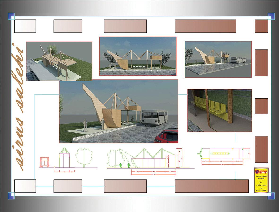 مقدمات طراحی معماری ایستگاه اتوبوس 01212