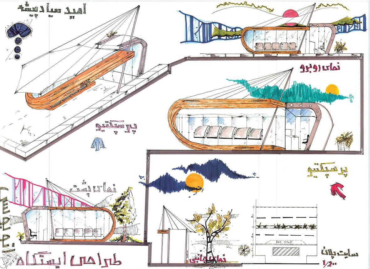 مقدمات طراحی معماری ایستگاه اتوبوس 0122