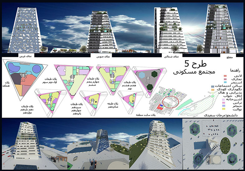 طرح معماری 5 پروژه مجتمع مسکونی 001415