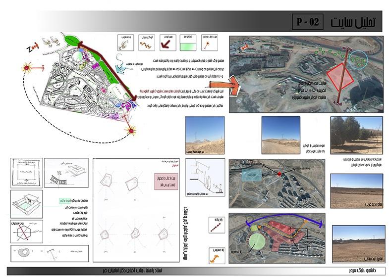 طرح 2 ارشد پروژه برج مسکونی 001511