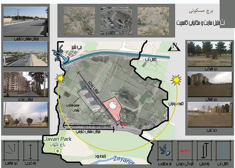 طرح 2 ارشد پروژه برج مسکونی 001513