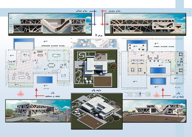 طرح 2 ارشد پروژه ویلا سازی 001516