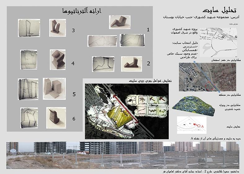طرح 2 ارشد پروژه برج مسکونی 00159