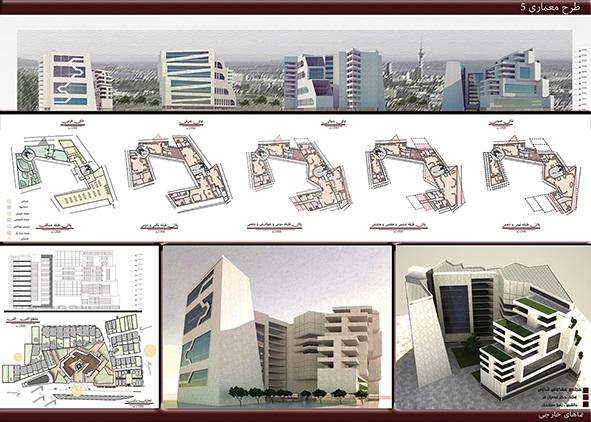 پروژه طرح معماری 5 مجتمع مسکونی