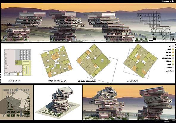 پروژه طرح 5 معماری مجتمع مسکونی 00122