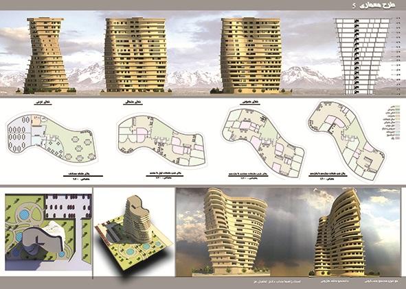 پروژه طرح 5 معماری مجتمع مسکونی 00124
