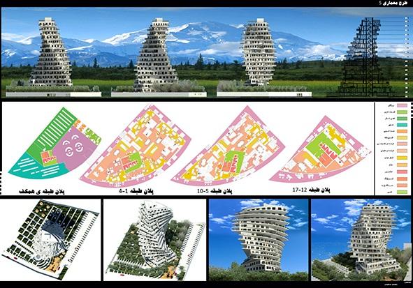 پروژه طرح 5 معماری مجتمع مسکونی 00125