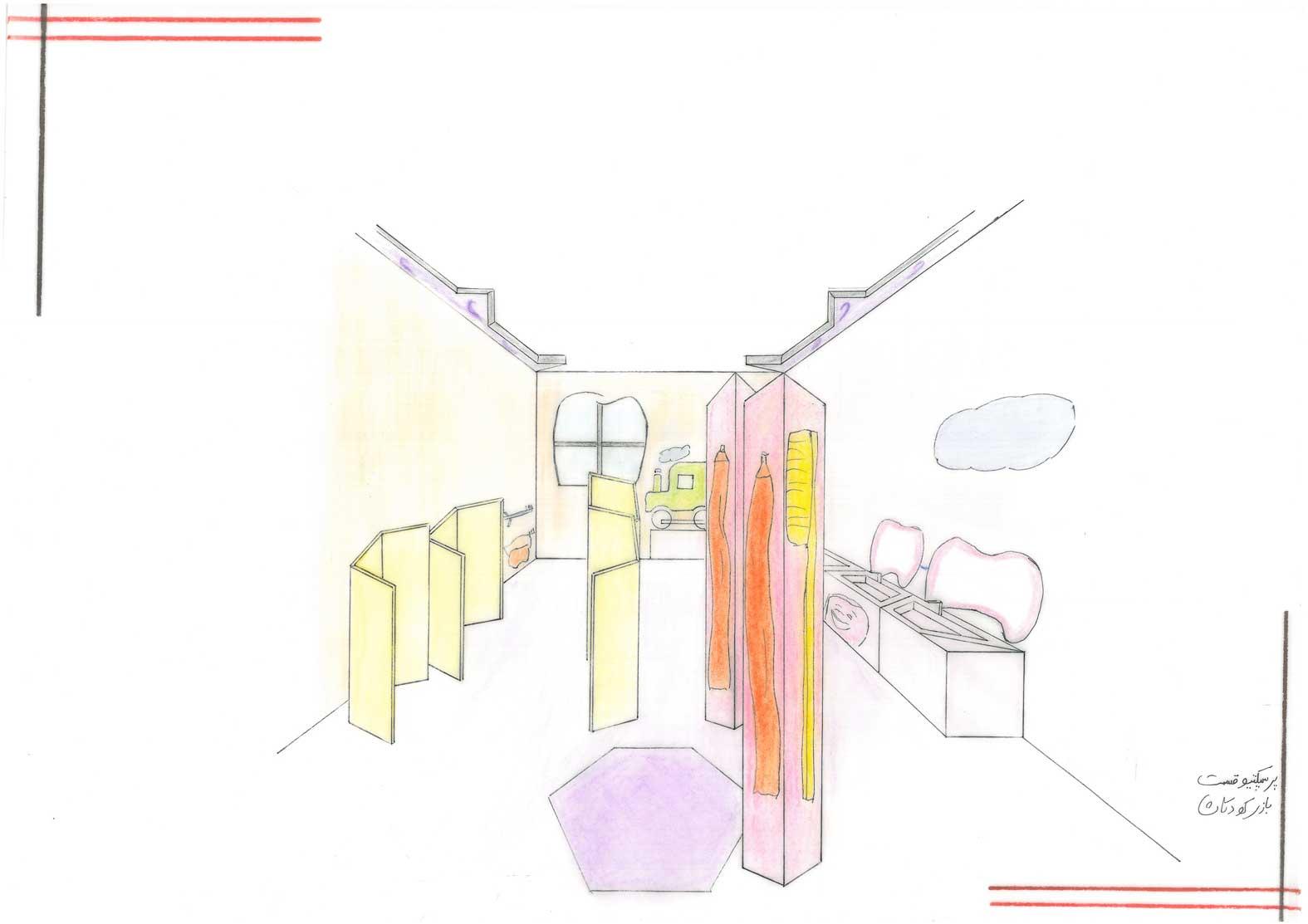 مقدمات طراحی معماری داخلی