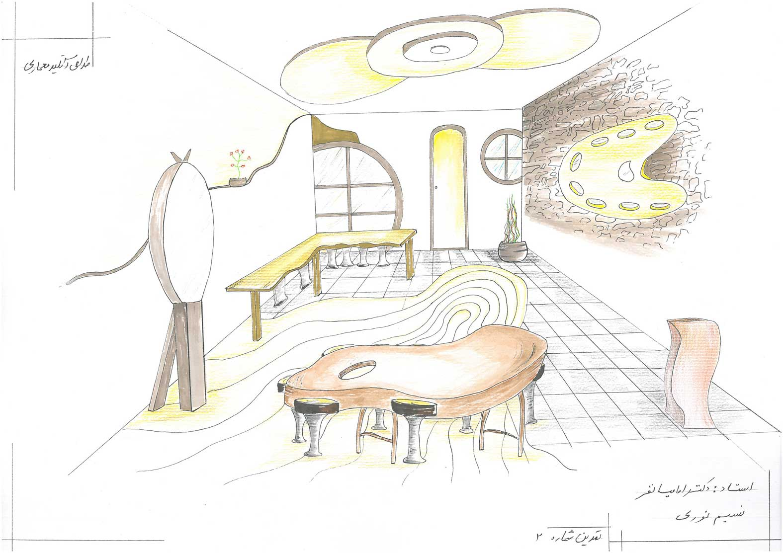 مقدمات طراحی معماری داخلی0133