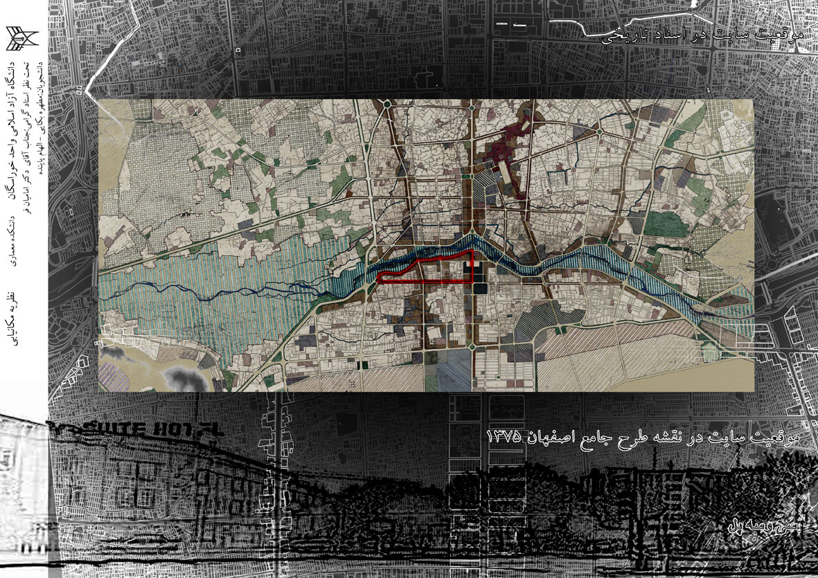 مکان یابی فضاهای شهری منطقه 5 اصفهان