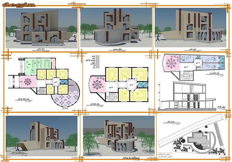 طرح معماری 2 پروژه طراحی پاساژ تجاری