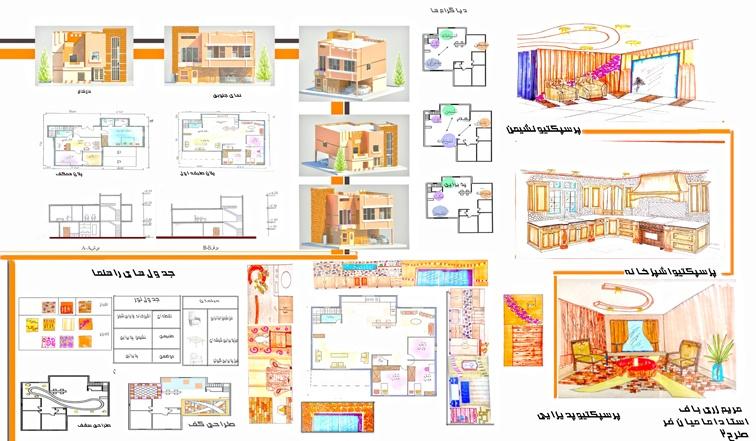 طرح 3 معماری پروژه طراحی داخلی 005613