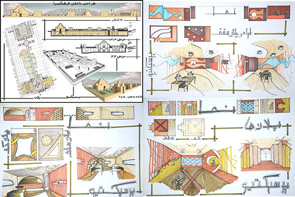 پروژه طرح 3 طراحی داخلی فرهنگسرا