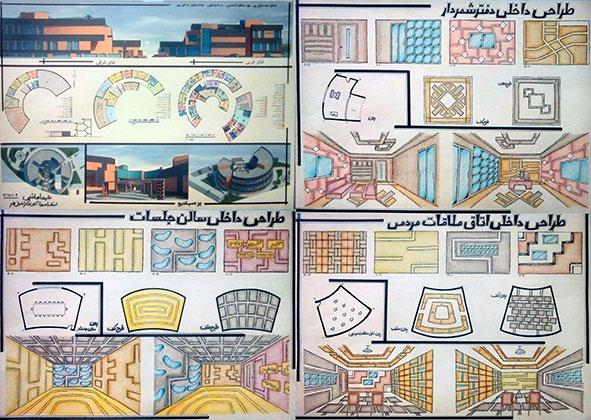 پروژه طرح 3 طراحی داخلی شهرداری