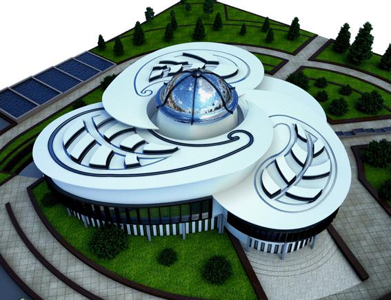 پایان نامه موزه فرهنگ هنر میراث اصفهان