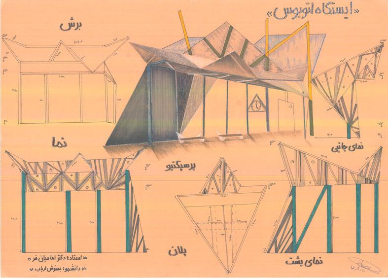 کارگاه مصالح و ساخت ایستگاه اتوبوس 0118