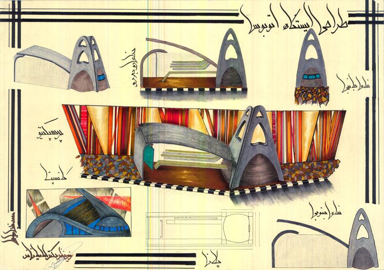 کارگاه مصالح و ساخت ایستگاه اتوبوس0114