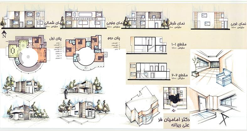 طرح 1 معماری، پروژه خانه معمار 00112