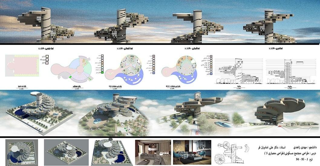 طرح 5 معماری پروژه مجتمع مسکونی 00162