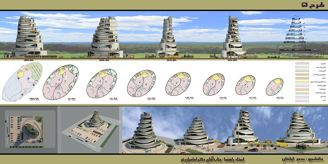 طرح 5 معماری پروژه مجتمع مسکونی 00163