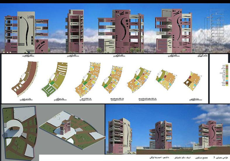 طرح 5 معماری پروژه مجتمع مسکونی 00168
