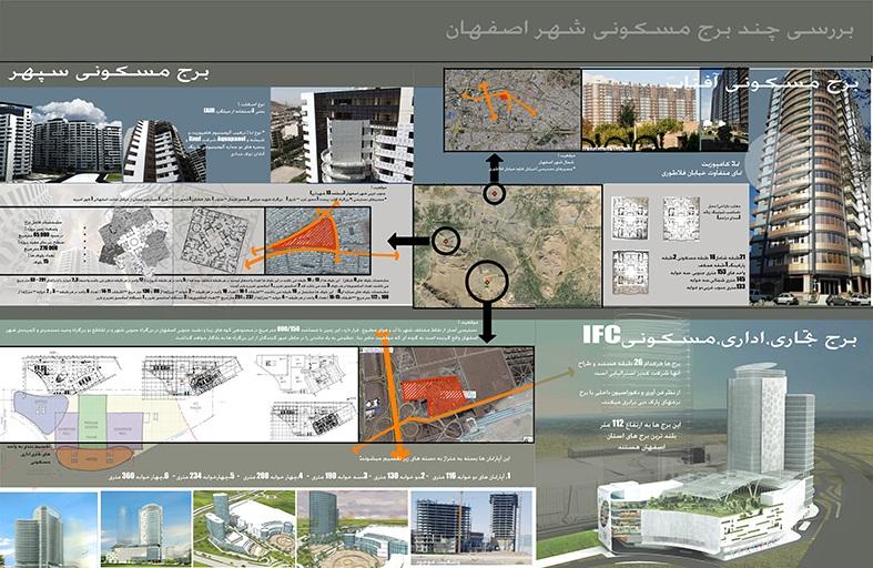 طرح 2 ارشد پروژه برج مسکونی 00155