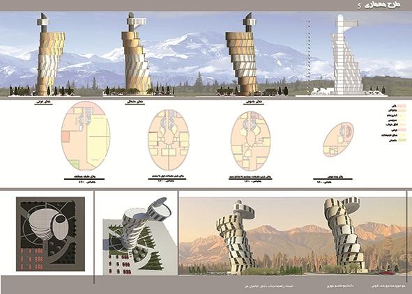 پروژه طرح 5 معماری مجتمع مسکونی 001210