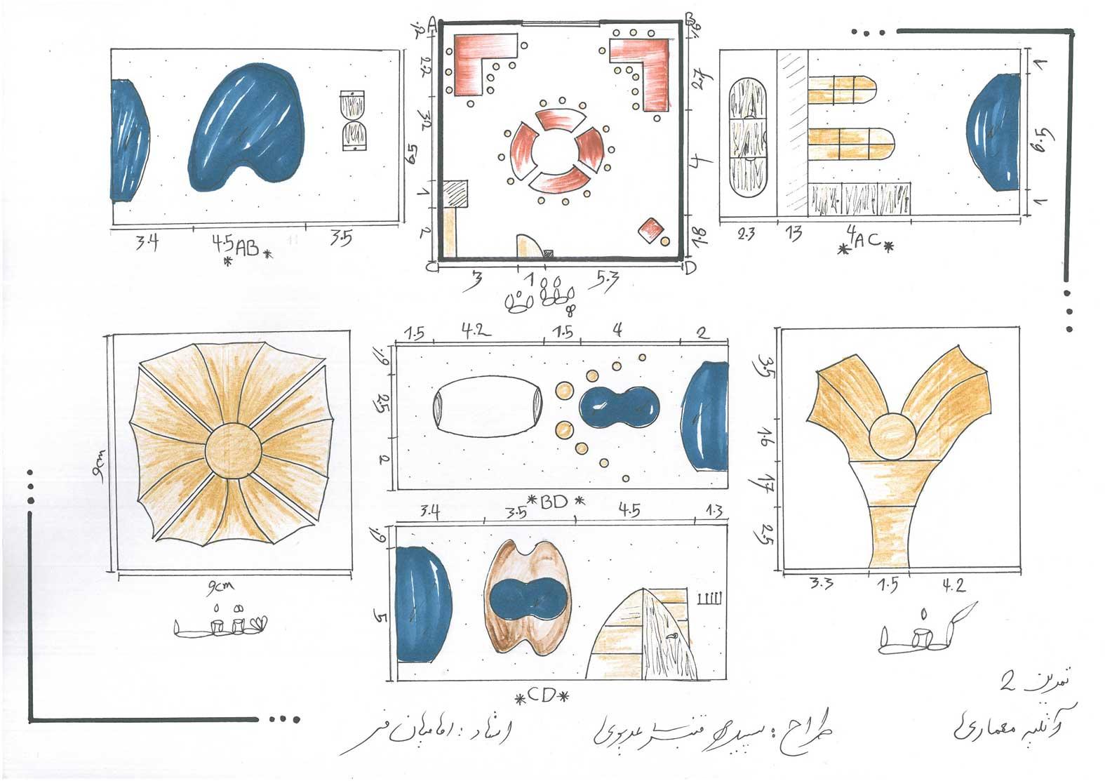 مقدمات طراحی معماری داخلی0135