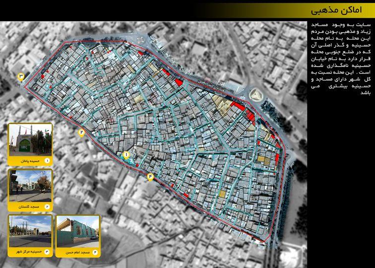 تحلیل و مکانیابی شهرستان بادرود