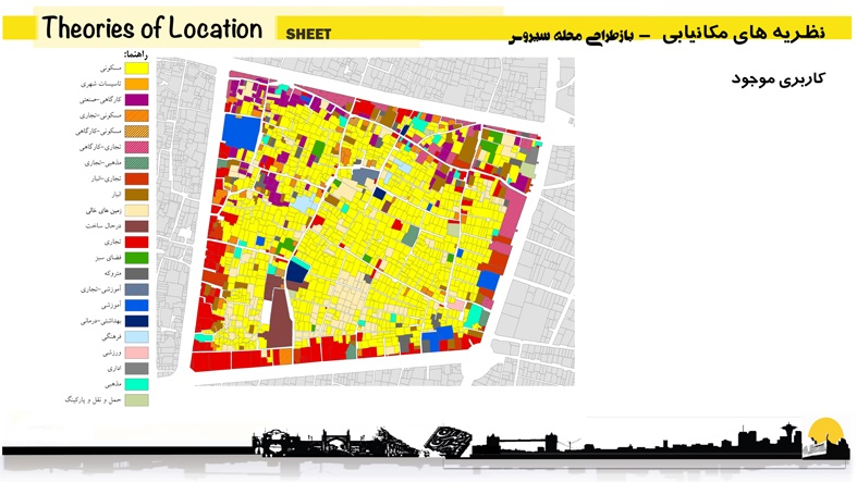 تحلیل فضاهای شهری محله سیروس تهران