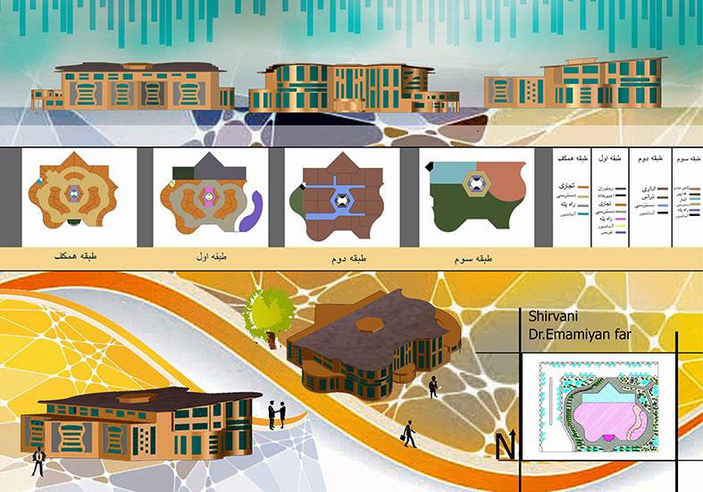 طرح معماری 2 پروژه طراحی پاساژ تجاری 008111