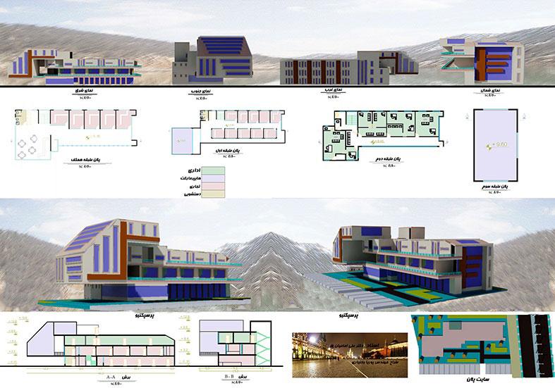 طرح معماری 2 پروژه طراحی پاساژ تجاری 00818