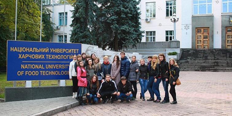 اوکراین دانشگاه تكنولوژي و ديزاين